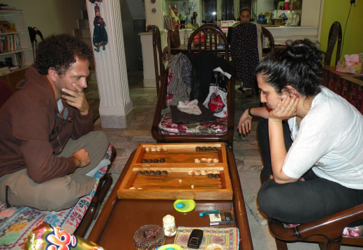Maestro de Backgammon / Backgammon Teacher